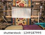traditional tibetan  arpet... | Shutterstock . vector #1249187995