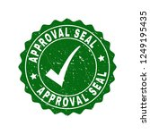 Vector Approval Seal Scratched...