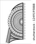 maori tattoo design within... | Shutterstock .eps vector #1249195888