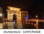 porte du peyrou   triumphal... | Shutterstock . vector #1249196068