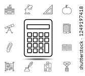 calculator icon. simple outline ...
