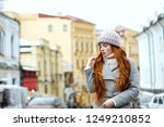 street portrait of lovely... | Shutterstock . vector #1249210852