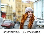 street portrait of lovely... | Shutterstock . vector #1249210855