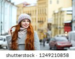 street portrait of smiling... | Shutterstock . vector #1249210858