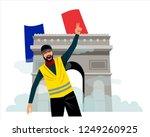 people in yellow vests. in... | Shutterstock .eps vector #1249260925