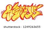 set street type calligraphy... | Shutterstock .eps vector #1249263655