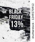 vertical grunge banner. black...   Shutterstock . vector #1249270912