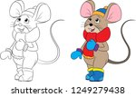 illustration of a mouse ... | Shutterstock .eps vector #1249279438