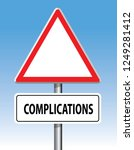 triangle road sign  complicated  | Shutterstock .eps vector #1249281412