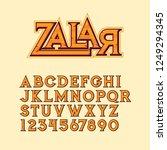 classic font zalar with retro...   Shutterstock .eps vector #1249294345