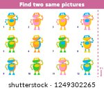 find two same pictures.... | Shutterstock .eps vector #1249302265
