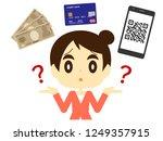 women suffering from cashless... | Shutterstock .eps vector #1249357915