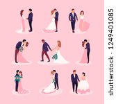 flat style illustration with... | Shutterstock .eps vector #1249401085