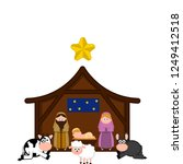 christmas crib with mary ... | Shutterstock .eps vector #1249412518
