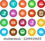 round color solid flat icon set ...   Shutterstock .eps vector #1249419655