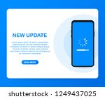 system software update  data... | Shutterstock .eps vector #1249437025