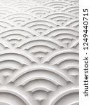 wavy emboss pattern for wall...   Shutterstock . vector #1249440715