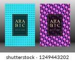 islamic pattern vector cover...   Shutterstock .eps vector #1249443202