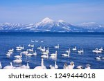 """it Is Lake Inawashiro And..."