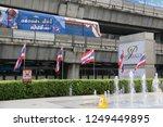 bangkok  thailand   september... | Shutterstock . vector #1249449895