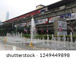 bangkok  thailand   september... | Shutterstock . vector #1249449898