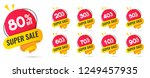 sale tags set vector badges... | Shutterstock .eps vector #1249457935