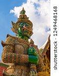 the most beautiful  sculpture... | Shutterstock . vector #1249468168