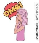 woman saying omg avatar...   Shutterstock .eps vector #1249493278