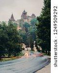 beautiful landscape in bran... | Shutterstock . vector #1249509292