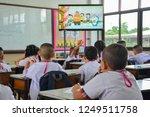 prachinburi  thailand  dec 5 ... | Shutterstock . vector #1249511758