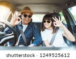 front view asian couple... | Shutterstock . vector #1249525612