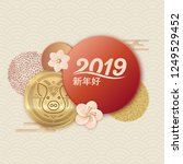 chinese new year design   2019... | Shutterstock .eps vector #1249529452