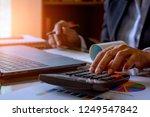 business woman hand using...   Shutterstock . vector #1249547842