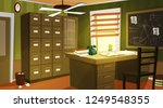 private detective office... | Shutterstock .eps vector #1249548355
