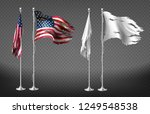 realistic set with damaged... | Shutterstock . vector #1249548538