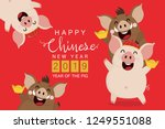 happy chinese new year 2019... | Shutterstock .eps vector #1249551088