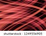 geometric orange intersecting... | Shutterstock . vector #1249556905