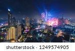 bangkok thailand   november 8 ... | Shutterstock . vector #1249574905