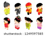 cute isometric chinese children ... | Shutterstock .eps vector #1249597585