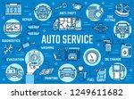 auto repair service  car spare... | Shutterstock .eps vector #1249611682