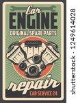 car auto repair service retro... | Shutterstock .eps vector #1249614028