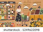 cute young woman with shopping... | Shutterstock .eps vector #1249622098