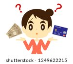 women suffering from cashless... | Shutterstock .eps vector #1249622215