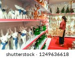 ho chi minh city  vietnam  ... | Shutterstock . vector #1249636618