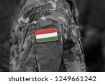 flag of hungary on soldiers arm ... | Shutterstock . vector #1249661242