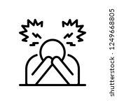 vector icon for despair   Shutterstock .eps vector #1249668805