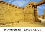 karnak temple complex in luxor. ...   Shutterstock . vector #1249673728