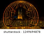 advent in zagreb   night...   Shutterstock . vector #1249694878