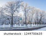 Theodor Ushakov Chapel In...