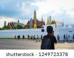 bangkok  thailand   november 10 ... | Shutterstock . vector #1249723378